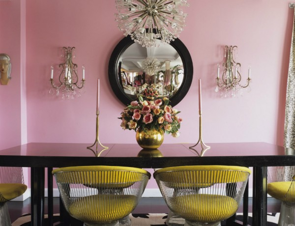 Colorful Dining Rooms Glamorous Dining room Colors for Spring (2) Dining room Colors Colorful Dining Rooms: Glamorous Dining room Colors for Spring Colorful Dining Rooms Glamorous Dining room Colors for Spring cover 600x460
